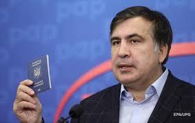 В генпрокуратуре дали прогноз по экстрадиции Саакашвили