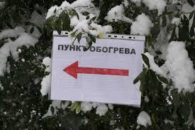 В Киеве откроют 30 пунктов обогрева из-за резкого похолодания