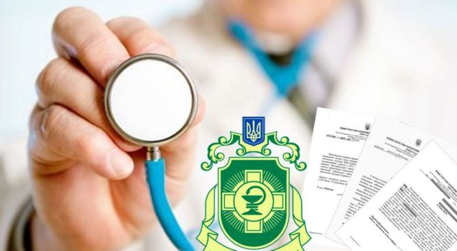 Стало известно, как Минздрав будет рассчитывать цены на платную медицину