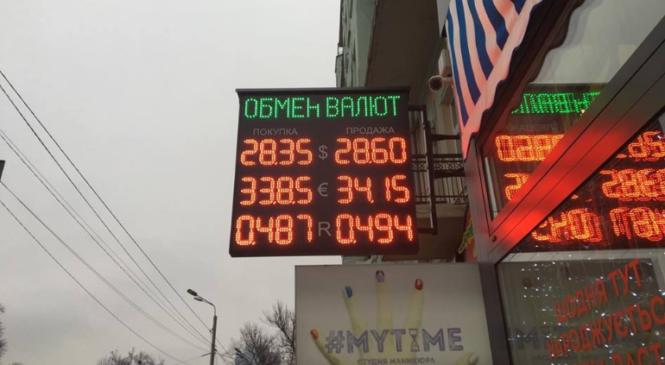 Доллар в киевских обменках продают уже по 28,60 и выше