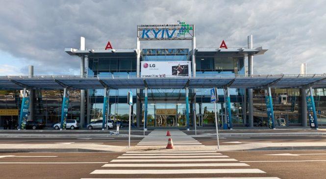 Коллектив «Жулян» поддержал переименование аэропорта в честь Сикорского — КГГА