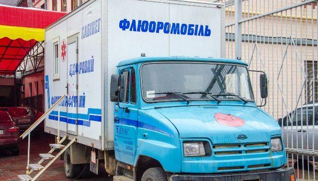 По Киеву начнет ездить флюорограф и предлагать киевлянам бесплатно «засветиться». Карта движения