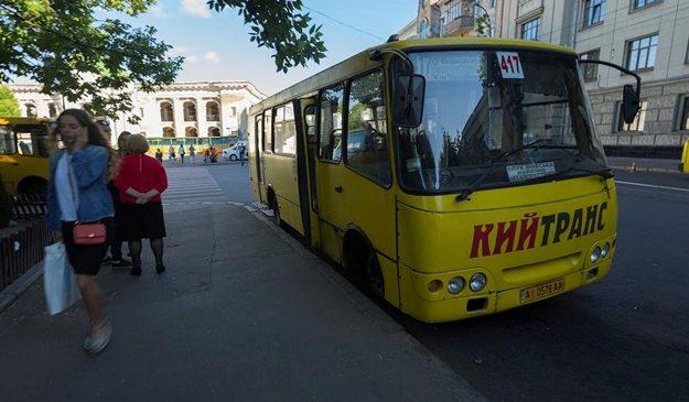 Готовься: стало известно, когда снова подорожает проезд в столичных маршрутках