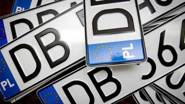 Готовься к пробкам: в Киеве пройдет автопробег владельцев машин на «евробляхах»