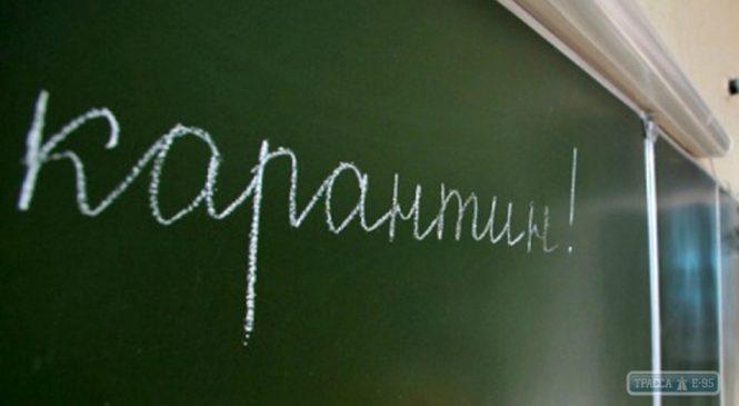 Киеврада отклонила петицию о закрытии школ на карантин