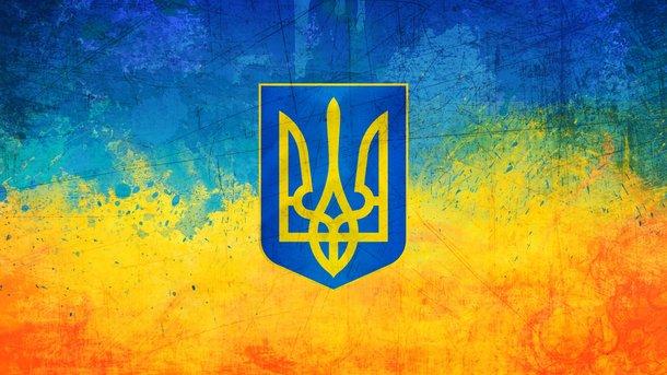 Вятрович потребовал признать период пребывания Украины в составе СССР оккупацией