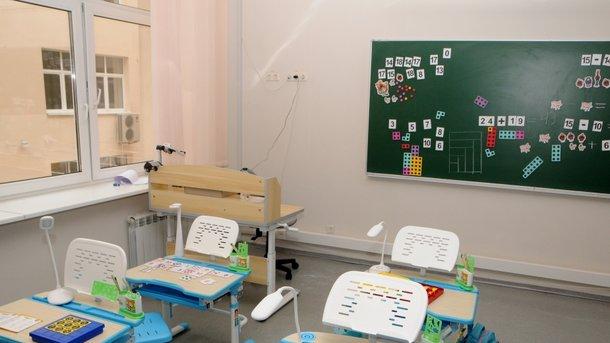 Изменения в ВНО и переподготовка учителей: новшества украинского образования в 2018 году