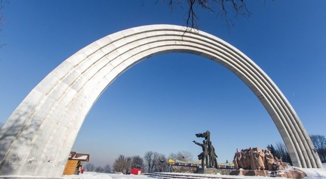 Ломать не строить: какую судьбу в Киеве готовят арке Дружбы народов