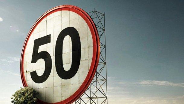 В Киеве могут увеличить разрешенную скорость движения на главных магистралях города