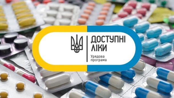 Доступные лекарства: Гройсман намерен разобраться, почему в некоторых областях программа не работает
