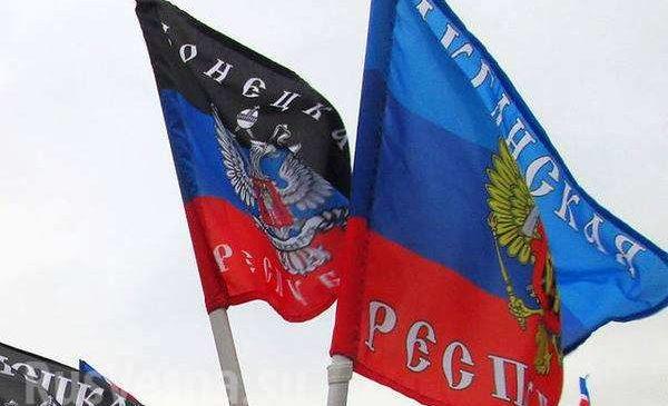 Верховная Рада отказалась признавать «ЛНР» и «ДНР» террористическими организациями