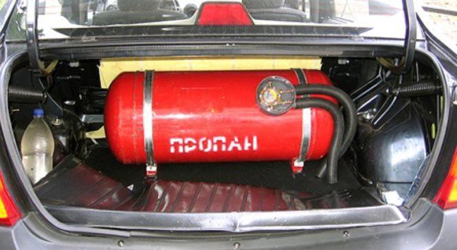 В Киеве и области станет сложнее заправить автомобиль газом