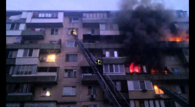 Из загоревшейся на рассвете многоэтажки в Киеве эвакуировали 40 жильцов
