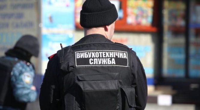 В Киеве фейковый минер получил четыре реальных года тюрьмы
