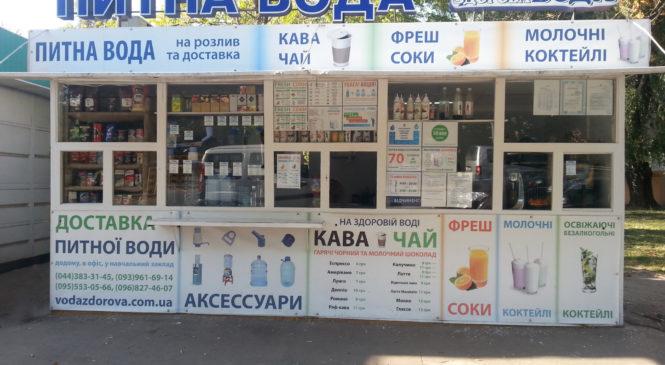 В Николаеве 37 жителей заразились гепатитом в пунктах разлива воды