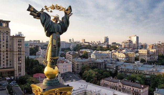 Что изменится в законодательстве Украины с февраля