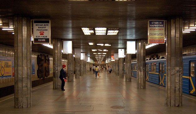 Декоммунизировали: станция метро «Петровка» получила новое название