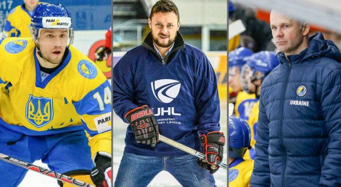 В Киеве легенды украинского хоккея проведут открытую тренировку для детей