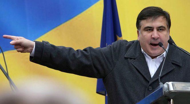 Саакашвили пообещал сделать «Миротворец» для нардепов