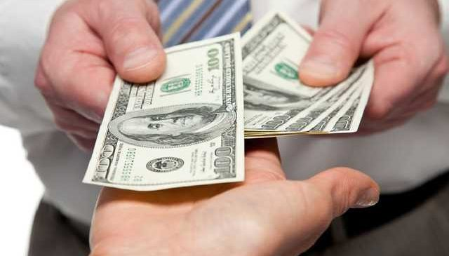 Взять в долг деньги по объявлению